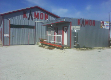 KAMON - Topoľčany
